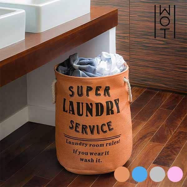 """Τσάντα για άπλυτα ρούχα """"Super laundry service"""""""