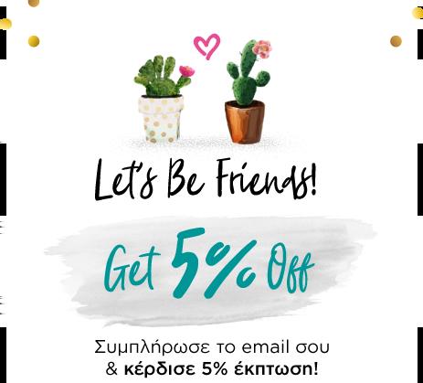 5% Έκπτωση με την εγγραφή σας στο newsletter